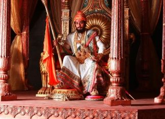 'Raja Shiv Chhatrapati' Coming Back on Star Pravah Serial