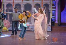 Shreya Bugade and Kangana Ranawat Dance