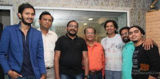 This 'Raja' Will Regale You With its Music