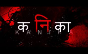 A Different kind of Horror Story Kanika s Teaser