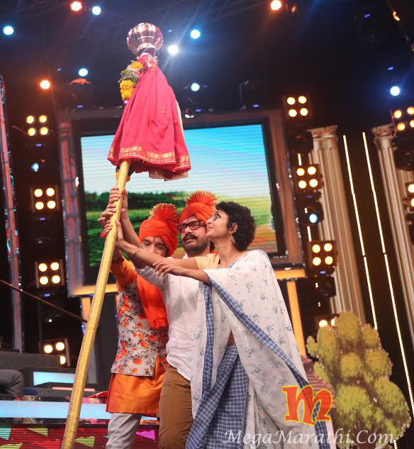 Amir Raised Marathi Gudi