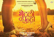 Bhetali Tu Punha Marathi Movie Posters