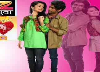 'Dambrya' Soon to Come Up on Zee Yuva's 'Prem He'