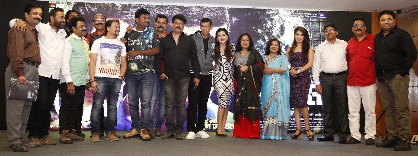 Manus Ek Mati Marathi Movie