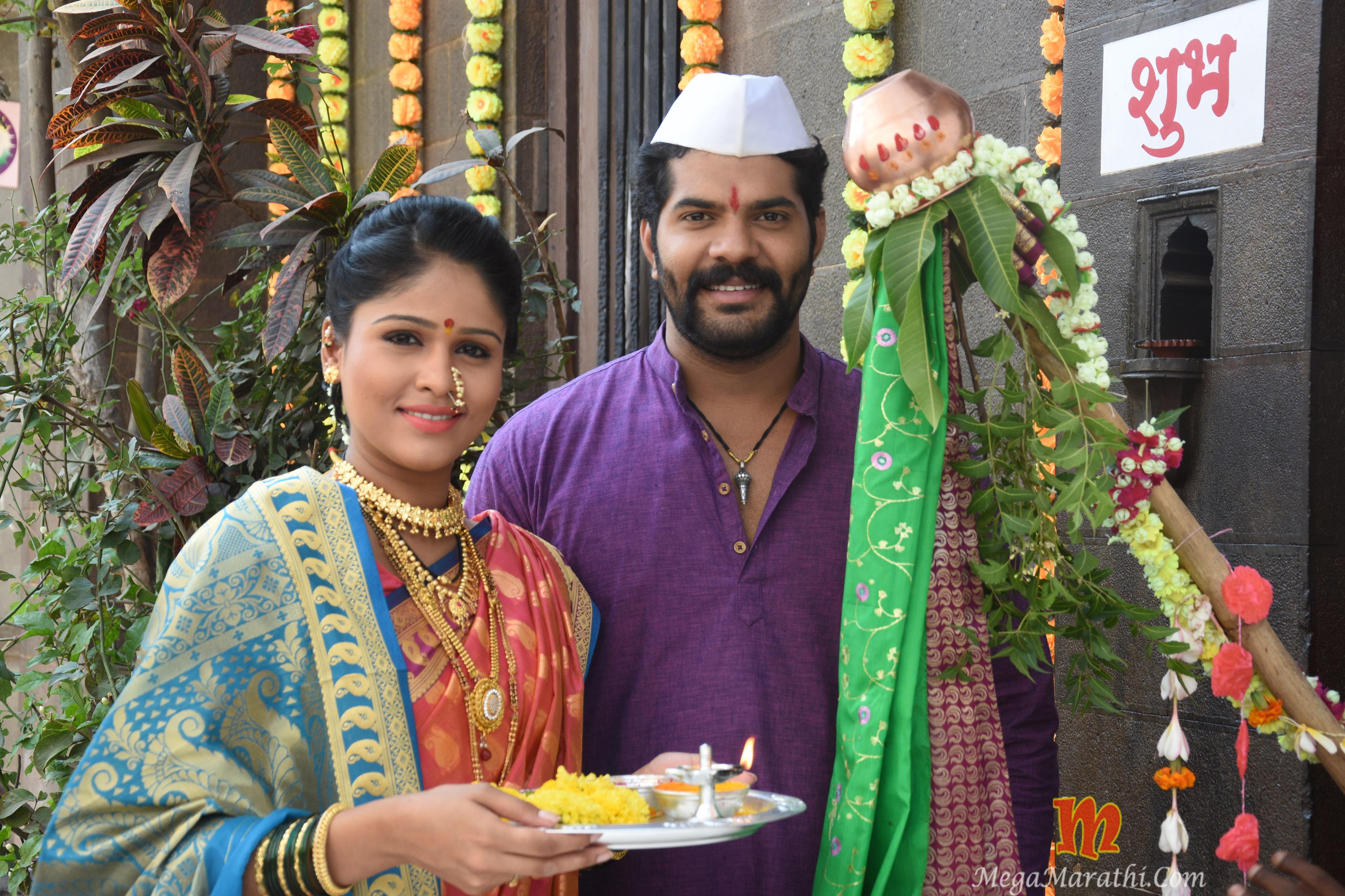 Rana And Anjali Gudi Padwa Celebration 2
