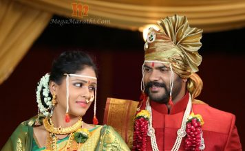 TJR Ranada And Pathak Bai Marriage Photos