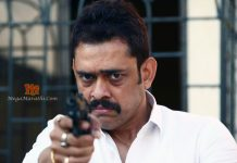 Vineet Sharma Becomes Gangster For Bhay