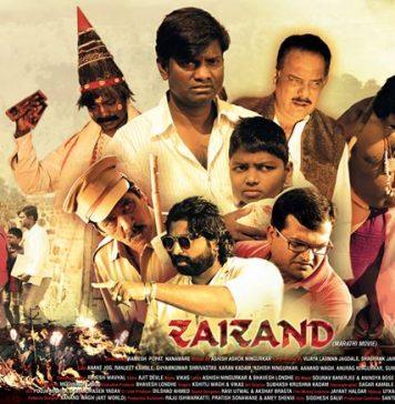 Rairand Marathi Movie Cover Poster