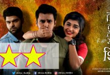 Shivya Marathi Movie Review Comments on how abusing can affect you